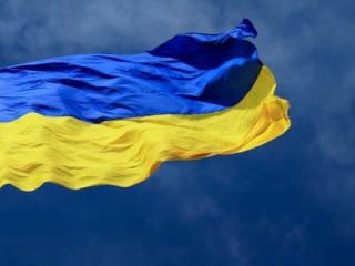 Поздравление с Днём Государственного флага Украины