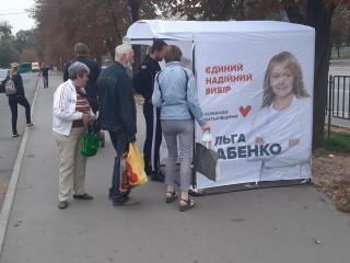На палатках Ольги Бабенко можно ознакомиться с ее избирательной программой