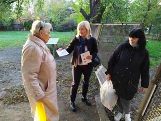 Встречи в Центрально-Городском районе: вопросы благоустройства и ремонта