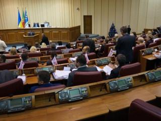 На сессии горсовета принят ряд важных социальных решений