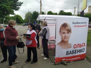 Открытые приёмные Ольги Бабенко продолжают свою работу на улицах Кривого Рога