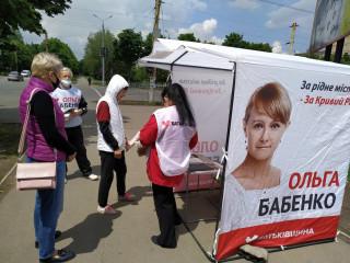 27 мая информационные палатки команды Ольги Бабенко работали во всех районах Кривого Рога