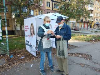 Предвыборная программа Ольги Бабенко – план перспективного развития Кривого Рога