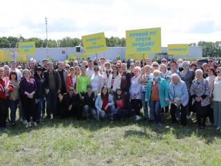 Представники Криворізької «Батьківщини» взяли участь в зборах ініціативної групи всеукраїнського референдуму проти продажу землі