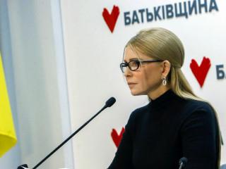 Юлия Тимошенко предлагает ограничить выплаты чиновников, привязав их к зарплатам людей