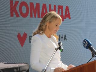 Ольга Бабенко – кандидат у мери Кривого Рогу:  «Прибрати корупційні тромби і забезпечити міський комфорт: вірю у нашу місію і в нашу команду»