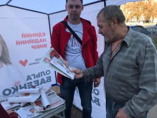 Важные вопросы коммунального характера в том числе обсуждаются на палатках Ольги Бабенко