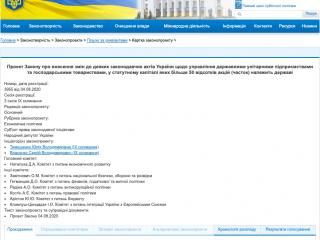 Юлія Тимошенко: Ми покладемо край неоколоніальній політиці, коли країну затягують у борги, ще й змушують утримувати «наглядачів» за свій рахунок