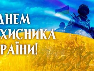Ольга Бабенко поздравила всех защитников Украины с праздником
