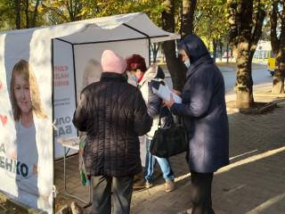 Во всех районах города каждый желающий может получить отчет Ольги Бабенко