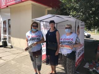 Криворожане поддерживают позицию Ольги Бабенко
