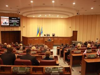 Итоги первого заседания сессии Криворожского горсовета
