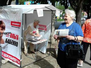 21 мая информационные палатки «Батьківщина» работали во всех районах Кривого Рога.