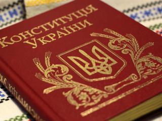 Привітання з Днем Конституції України від команди ГО «За рідне місто» та ВО «Батьківщина»