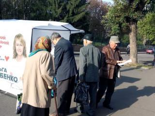 Волонтеры Ольги Бабенко информируют криворожан об основных пунктах ее избирательной программы