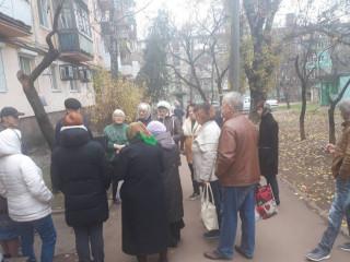Питання від мешканців вулиці Лермонтова