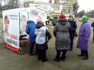 «Нет - продаже украинской земли! Земля принадлежит народу, а не олигархам!»
