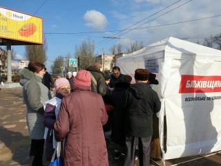 Криворожане активно поддерживают позицию партии ВО «Батьківщина»