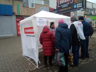 Открытые общественные приемные депутатов ВО «Батьківщина» снова работали во всех районах города Кривого Рога