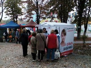 21 октября информационные палатки команды Ольги Бабенко снова работали на улицах Кривого Рога