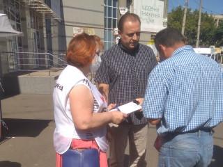 Відкриті приймальні ВО «Батьківщина» продовжують свою роботу на вулицях Кривого Рогу