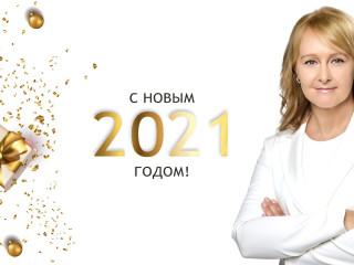 Новогоднее поздравление Ольги Бабенко и команды КГО «Батьківщина»
