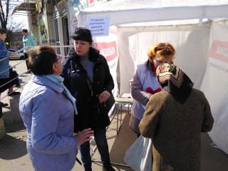 Криворожане разделяют позицию партии о необходимости проведения референдума по земельному вопросу