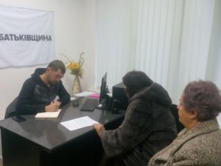 Вопросы жителей Долгинцевского района