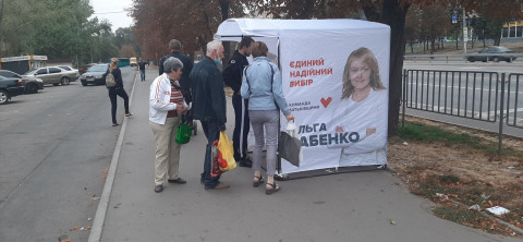 На наметах Ольги Бабенко можна ознайомитися з її виборчою програмою