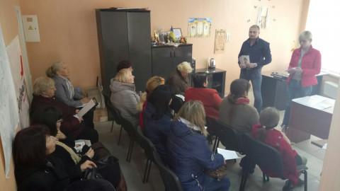 В Саксаганском районе провели очередную встречу с активом