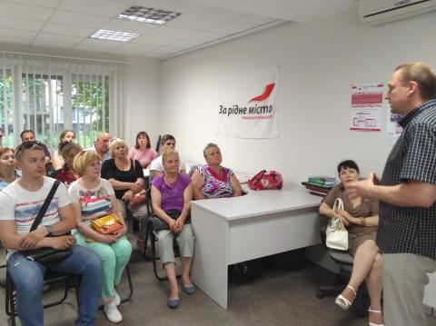 В Центрально-городском районе прошла встреча с активом ВО «Батькiвщина»