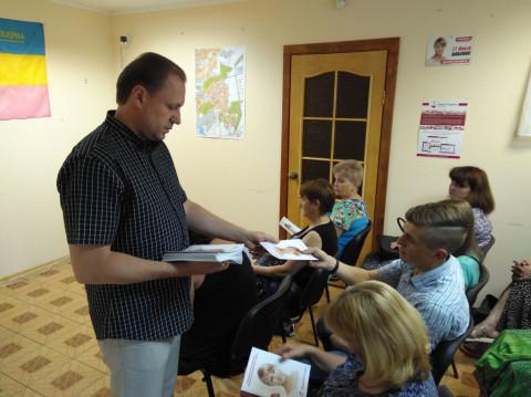 Состоялась встреча с активом в Долгинцевском районе