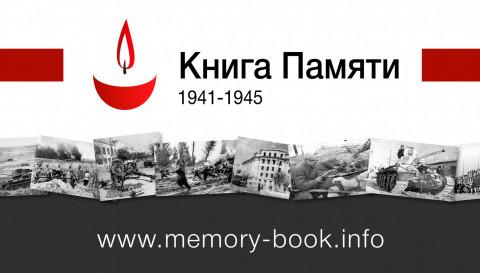 День Освобождения Кривого Рога от нацистских захватчиков