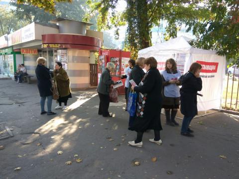 10 октября работали информационные палатки ВО «Батьківщина»