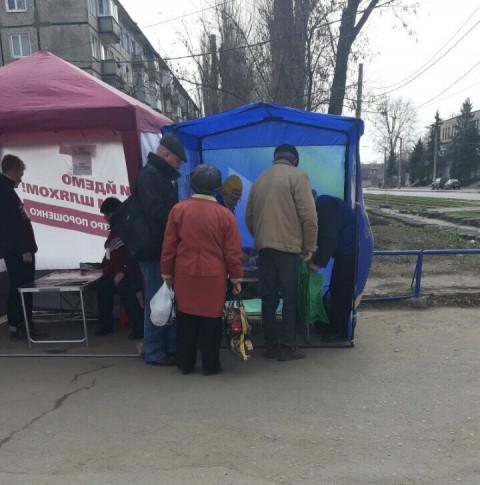 25 марта отрытые общественные приемные и мобильные группы ВО «Батьківщина» снова работали во всех районах Кривого Рога