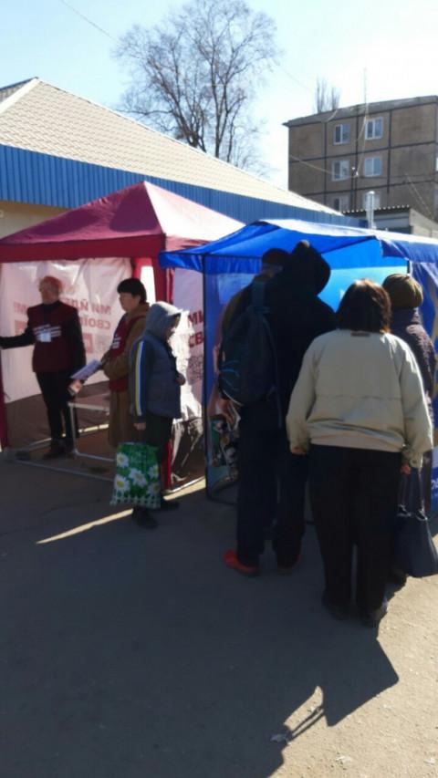 Сегодня информационные палатки и мобильные группы работали во всех районах Кривого Рога
