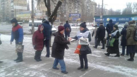 Сегодня мобильные группы партии «Батьківщина» работали во всех районах города Кривого Рога