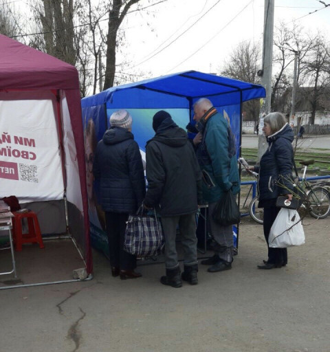 Сила команды Юлии Тимошенко и партии «Батьківщина» в их слове и вере в своего лидера и ее победу