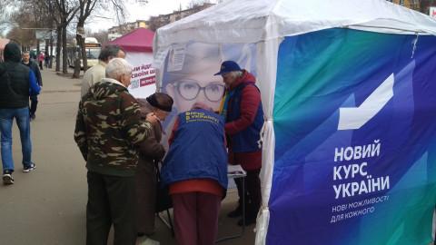 На агитационных палатках и в мобильных группах всегда можно познакомиться с программой Юлии Тимошенко и ее Обязательствами перед гражданами Украины