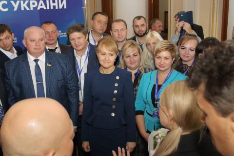 Встреча Юлии Тимошенко в Кривом Роге