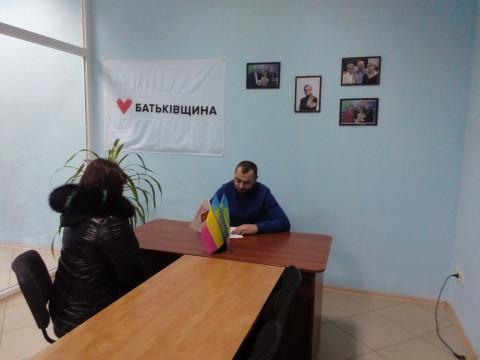 Приём депутата Терновского районного совета Сергея Кривошеина