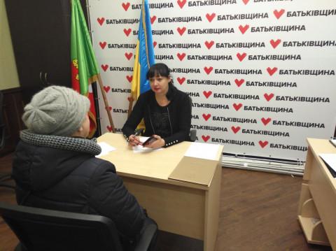 Наталья Ярковская провела плановый прием граждан