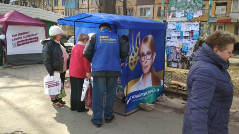 «Мы сможем создать все надлежащие условия для жизни людей, а Украину сделать конкурентной в мире страной»