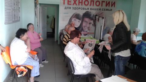 """Представители """"ЗА РIДНЕ  МIСТО"""" поздравили с праздником коллектив и посетителей оздоровительного центра"""