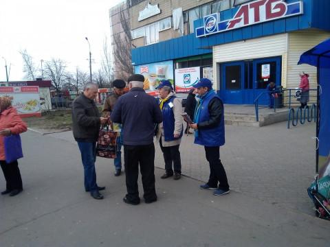 Волонтёры мобильных групп и палаток говорят о том, как стратегия Юлии Тимошенко позволит каждому в своей стране реализовать собственный потенциал