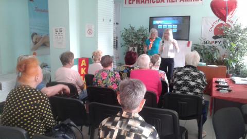 Елена Гузачева поздравила посетителей оздоровительного центра «HAPPY DREAM»