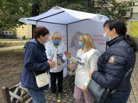 Команда Ольги Бабенко інформує криворіжців про програму Ольги Володимирівни