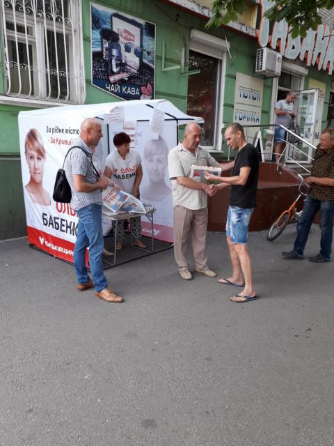 Открытые приёмные кандидата в народные депутаты Украины Ольги Бабенко продолжают свою работу на улицах города
