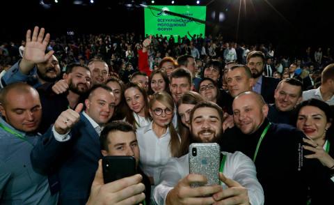 Тимошенко делает ставку на молодежь