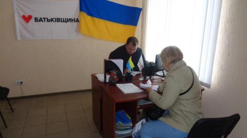 Евгений Анистратенко, депутат Ингулецкого районного в городе совета от ВО «Батьківщина», провёл плановый приём граждан